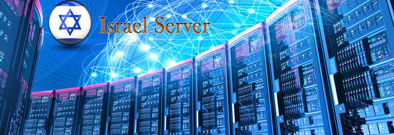 Israel Servers - Cheap Dedicated Server and Cloud VPS